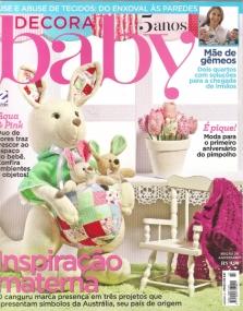 decora-baby-n-43-01